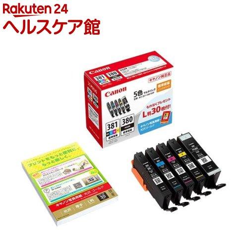 キヤノン 純正インクタンク BCI-381+380/5MP(1コ入)