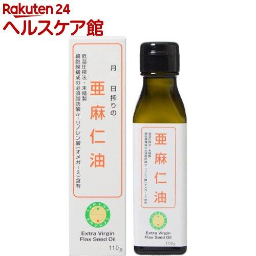 国内搾油 亜麻仁油(110g)【Cadeau屋】