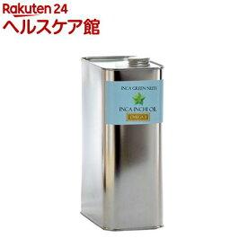 インカインチオイル(グリーンナッツオイル)(1650g)【アルコイリス】