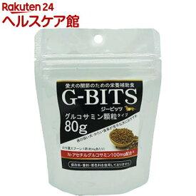 ジービッツ グルコサミン 顆粒タイプ 犬用(80g)