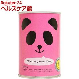 【訳あり】フェイス パンだ缶 パンの缶詰 ストロベリーのパンだ(1缶)[防災グッズ 非常食]