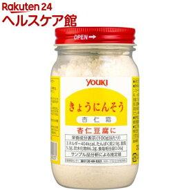 ユウキ 杏仁霜(アーモンドパウダー)(150g)