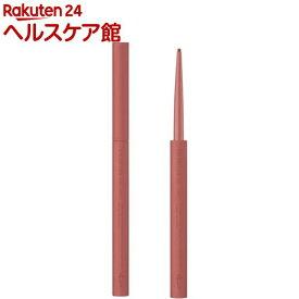 アイエディション ジェルライナー 02 ピンクブラウン(0.09g)