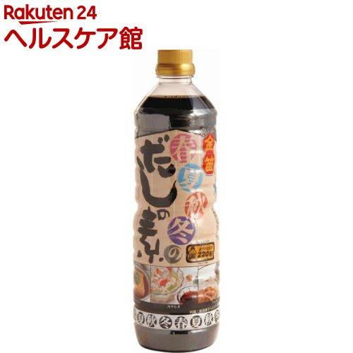 金笛 春夏秋冬のだしの素(1L)【金笛】