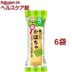 和光堂 はじめての離乳食 裏ごしかぼちゃ(2.4g*6コセット)【はじめての離乳食】