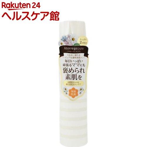 アトレージュピュア モイスチュアミルク(120mL)【アトレージュ ピュア】