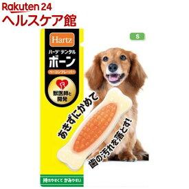ハーツデンタル ボーン 超小型犬用(1コ入)【more20】【Hartz(ハーツ)】