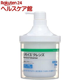 アルケア リモイスクレンズ 皮膚保湿・清浄クリーム プッシュボトル(500g)【アルケア】