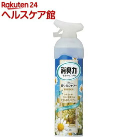 お部屋の消臭力 シャワー ミストタイプ 消臭芳香剤 部屋寝室用アロマカモミールの香り(280ml)【more30】【消臭力】
