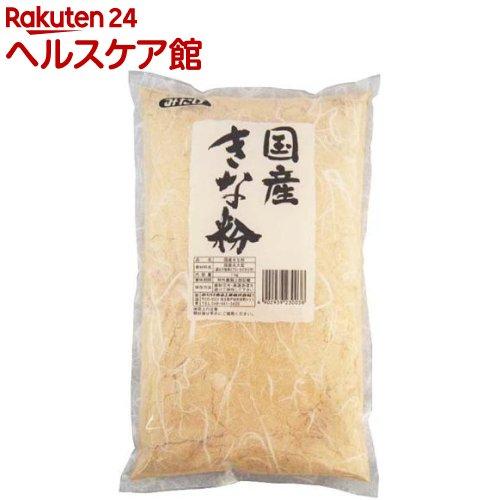 みたけ 国産きな粉(1kg)【みたけ】