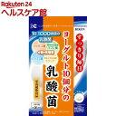 ヨーグルト10コ分の乳酸菌(200mg*62粒)【ヨーグルト10コ分の乳酸菌】