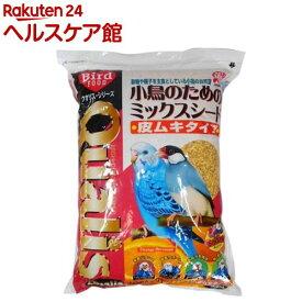 クオリス 小鳥のためのミックスシード 皮ムキタイプ(3.6kg)【クオリス】