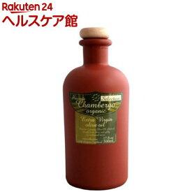 チャンベルゴ オーガニック エキストラバージン オリーブオイル セレクション(500ml)【spts4】【チャンベルゴ】