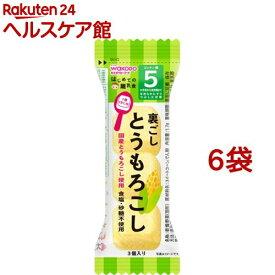 和光堂 はじめての離乳食 裏ごしとうもろこし(1.7g*6コセット)【はじめての離乳食】