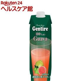 Gentire(ジェンティーレ) フルーツジュース グァバ(1000mL)