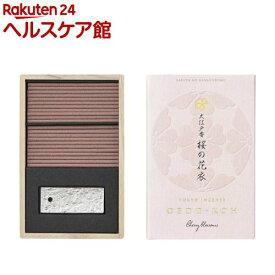 大江戸香 桜の花衣(さくらのはなごろも) スティック(60本入)