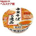【訳あり】凄麺 中華そばの逸品(1コ入)【凄麺】