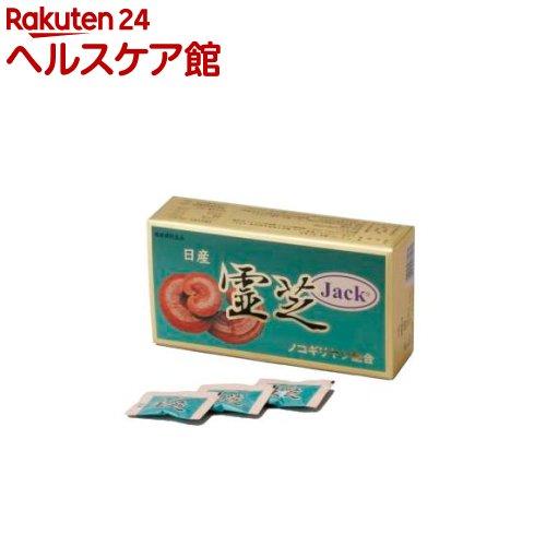 日産霊芝 JACK(2粒*60袋入)【日産霊芝】【送料無料】