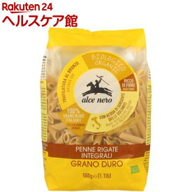アルチェネロ 有機全粒粉ペンネ(500g)【アルチェネロ】