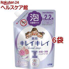 キレイキレイ 薬用泡ハンドソープ フローラルソープの香り つめかえ用 大型サイズ(450ml*6袋セット)【キレイキレイ】