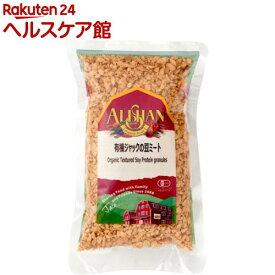 アリサン ジャックの豆ミート(150g)【アリサン】