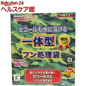 わんちゃんトイレッシュ 中型犬用(60枚入)