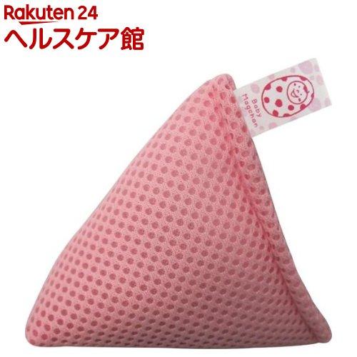ベビーマグちゃん ピンク(1コ入)【送料無料】