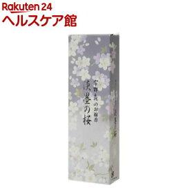 宇野千代 淡墨(うすずみ)の桜 小バラ詰(約120本入)【宇野千代】