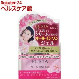 エルシア プラチナム オールインワン ジェル(100g)【エルシア】