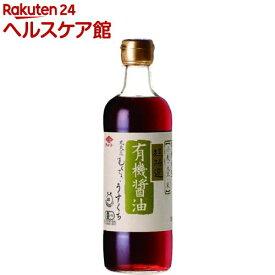 チョーコー醤油 有機醤油 うすくち(500ml)【spts4】