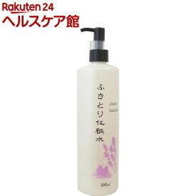 ふきとり化粧水(500ml)【ハイム化粧品】