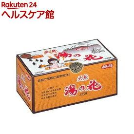 天然湯の花(30包入)[入浴剤]