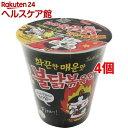 汁なしブルダック カップ麺(70g*4個セット)