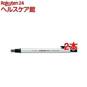 トンボ鉛筆 ホルダー消しゴムモノゼロ 角型 シルバー EH-KUS04(1コ入*2コセット)