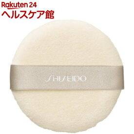 資生堂 パウダーパフ コットン毛 122(1コ入)【資生堂】