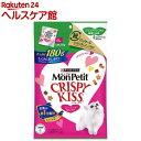 モンプチ クリスピーキッス シーフードセレクト(180g)【モンプチ】