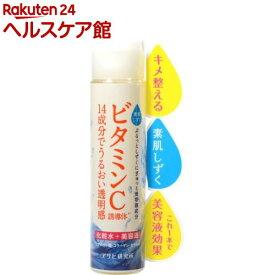 素肌しずく ビタミンC化粧水(200ml)【素肌しずく】