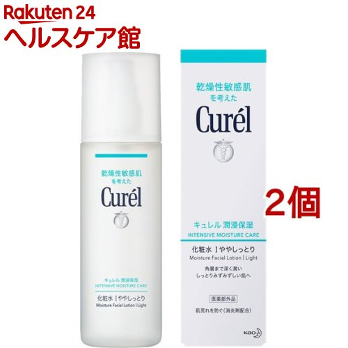 キュレル 化粧水1(ライト)(150mL*2コセット)【キュレル】