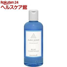 オーラソーマ フラワーシャワー FS04 ブルー(250ml)【オーラソーマ】