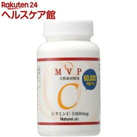 MVP ビタミンC-1000mg(60粒)【エムブイピー(MVP)】