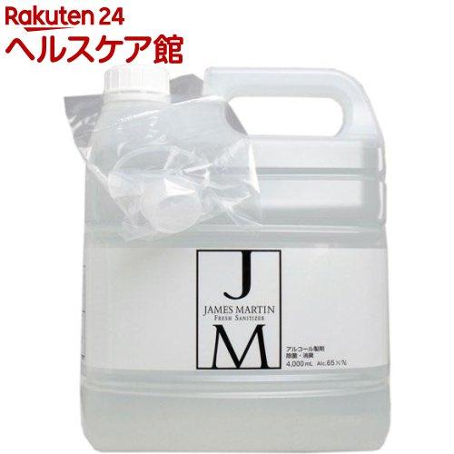 ジェームズマーティン フレッシュサニタイザー 詰替用ボトル(4L)【ichino11】【ジェームズマーティン】【送料無料】