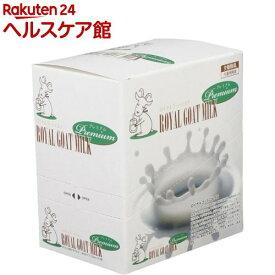 ペットプロ ロイヤルゴートミルク プレミアム(25g*9袋入)【ペットプロ(PetPro)】