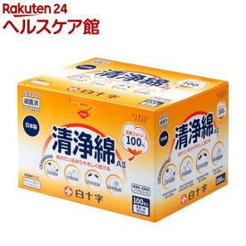 ハクジウ 清浄綿A II(100包入)