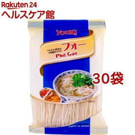 ユウキ食品 フォー ベトナム米めん 平麺タイプ(200g*30袋セット)【ユウキ食品(youki)】