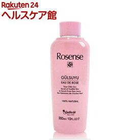 ローゼンス ローズウォーター(300ml)【ローゼンス(ROSENSE)】