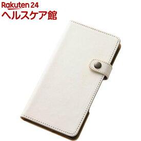 レイ・アウト ブックレザーケース 合皮 ホワイト RT-F04GLBC1/W(1コ入)【レイ・アウト】