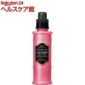 ラ・ボン ルランジェ 柔軟剤 フレンチマカロンの香り(600ml)【ラ・ボン ルランジェ】[花粉吸着防止]