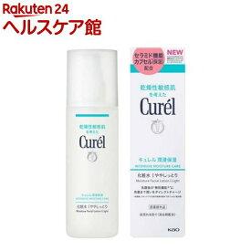 キュレル 潤浸保湿 化粧水 I ややしっとり(150ml)【キュレル】