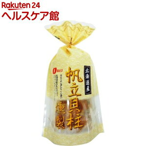 北海道産 帆立貝柱燻製(93g)【spts2】【slide_c5】【なとり】
