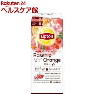 リプトン ヘルシースタイル ローズヒップオレンジティー ティーバック(10袋入)【リプトン(Lipton)】